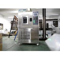 Buy cheap ISO SS Environmental Test Chamber Plastic Ozone Aging Resistance product