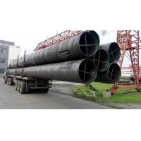 Buy cheap ASTM A252GR.3 High Tensile Spiral Pipes Used in Pile fabrications product
