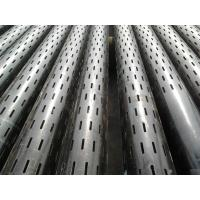 Buy cheap Slotted Casing Pipe from BORUN PETROLEUM PIPE FACTORY CHINA product