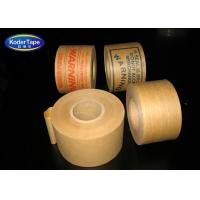 China Reinforced Printed Gummed Brown Paper Tape With Fiber Glass Inside on sale