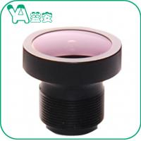 Buy cheap F2.0 3.1mm Camera Lens M12 Wide Angle Lens , CCTV Board Lens For Dome Camera product