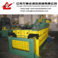 Buy cheap Three Ram Forwarder out Scrap Metal Baling Press/Metal Baler product