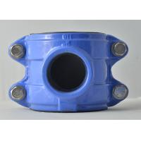 Buy cheap Ductile Iron GGG50 PVC Pipe Clamp Saddle Clamp Dn25 - Dn110 Internal With Thread product