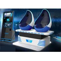 Buy cheap Double Seater Egg Machine Simulator , 9D VR Machine With Free Vision from wholesalers