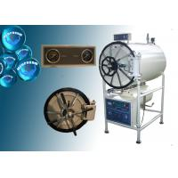 Buy cheap Large Steam Autoclave product