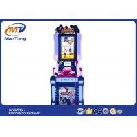 Buy cheap Coin Pusher Arcade Game Machines , Strong Fighters Arcade Training Boxing Punch from wholesalers