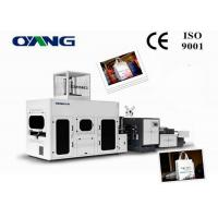Buy cheap High Speed Non Woven Box Bag Making Machine With LCD Touch Screen , CE from wholesalers