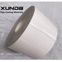 Buy cheap Pipe Wrapping Corrosion Protection Tape EN 12068 Standard product