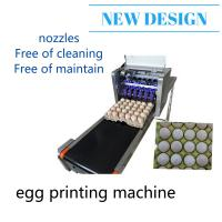 Buy cheap Easy Control Egg Inkjet Marking Machine / Ink Stamping Machine With Conveyor product