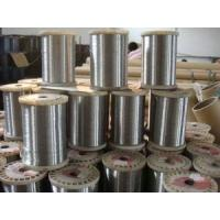 Buy cheap Stainless Steel Wire - Annealing Wire (ANN) from wholesalers