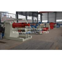 Buy cheap Steel Coil Slitting Line with Decoiler and Recoiler product