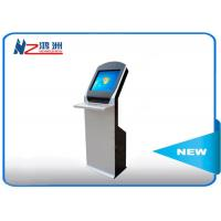 Buy cheap Foreign currency exchange touch screen information retail mall kiosk product
