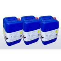Buy cheap Hydrogen Peroxide 35%/50% from wholesalers