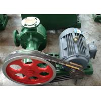 Buy cheap Low Noise High Flow Centrifugal Pump / Inside Engaged Gear Pump With Conveyor from wholesalers