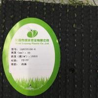 Buy cheap Strict Tested Artificial Sports Turf Harmless To Human SGS CE Approved product