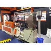 Buy cheap Two Stage Extruder For EVA TPE TPU TPR Thermoplastic , Plastic Pelletizing Machine product
