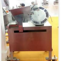 China Professional Kitchen Frozen Meat Slicer 14 Inch , Heavy Duty Industrial Meat Slicer on sale