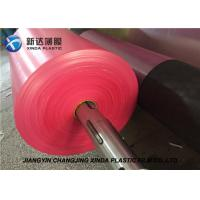 Buy cheap 25cm Width Anti Static Packaging Plastic Film PE Tube Film Rolls / Sheet Film Rolls product