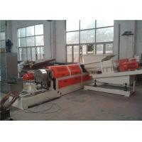 Buy cheap Single Screw Compounding Plastic Pellet Making Machine With Force Feeder product