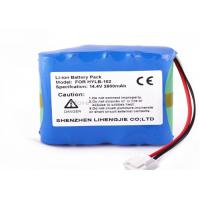 Buy cheap 14.4v 2600mAh Ecg Machine Battery , Rechargeable Ecg Battery Pack Replacement product
