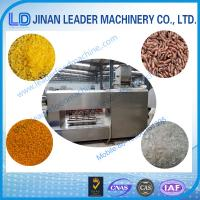 Stainless steel artificial Rice Extruder Machine food process equipment