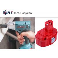 Buy cheap 1822, 1823, 193159-1 Rechargeable Power Tool Battery 18v 2.0ah Ni - Cd Type product