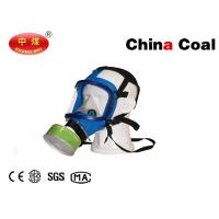 China Activated Carbon Gas Mask 900 - 1150 mg/g Ash Content 15 % Face Protective Safety Equipment on sale