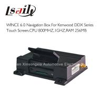 Buy cheap GPS Navigation Box for Kenwood Comand 800*480 , DDX-5036 / 603BT / 4038 , USB port for MirrorLink product