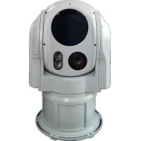 Buy cheap Multi-Sensor Shipborne Electro-Optical Tracking System (EOTS) from wholesalers