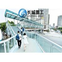 Buy cheap Big / Hot Dip Galvanized Bailey Suspension Bridge High Performance Simple from wholesalers