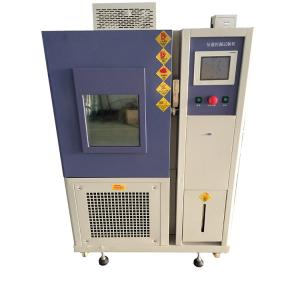 Buy cheap GB/T5170.5-2008 800L Temperature Humidity Test Chamber product