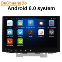Buy cheap Ouchuangbo car stereo dvd radio android 6.0 for Geely Emgrand EC7 2014 with to connect to the android phone and iPhone product