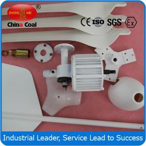 Buy cheap wind aerogenerator glass fibrereinforced plastic from wholesalers