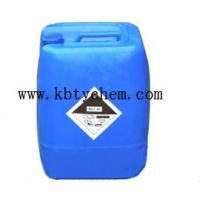 Buy cheap Acetic acid glacial from wholesalers
