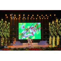 Buy cheap High Expertise P7.62 1R1G1B 3528 Indoor Led Stage Backdrop Video Processor LVP 605 product