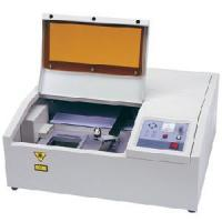 Buy cheap Laser Engraving Machine-Special for Stamp Carving (LEM-K25) product