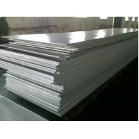 Buy cheap Silver 0.3mm Thickness 6061 T6 Aluminum Plate For Construction / Transportation product