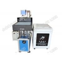 Buy cheap Water Cooling Galvo Laser Machine Leather Laser Cutting Machine Energy Saving product