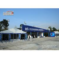 Buy cheap Racing Tent Outdoor Event Tents / Tennis Tent with Luxury ABS Wall product