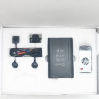 Buy cheap 3D 360 Degree Bird View Camera SONY 4 Night Vision Cameras HD 1080P Video For Parking Assistance product