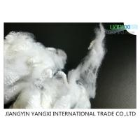 Buy cheap 3D X 64mm Regenerated Polyester Staple Fiber Long Elongation For Filtration Felts product