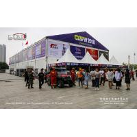Buy cheap 20x40m Huge Aluminum Exhibition Tent with 8m side height for high class show from wholesalers