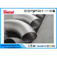 Buy cheap Inconel 600 SMLS Nickel Alloy Pipe Fittings 90 Degree Elbow NO6600 For from wholesalers
