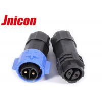 Quality Electric Circular 2 Pin Connector Male Female Waterproof For Underwater Lights for sale