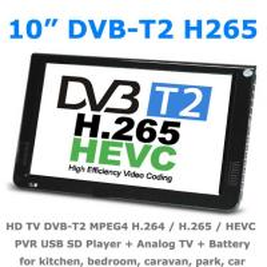 China 10 DVB-T2 MPEG4 H265 HEVC H264 Portable TV PVR Multimedia Player Digital Analog kitchen bedroom car on sale