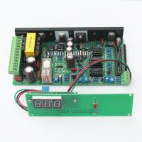 Buy cheap Intelligent PCB Printed Circuit Board Digital Display Single Sided RoHS Approved product