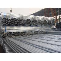 Buy cheap Q235 Galvanized Steel Pipe product