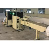 Buy cheap Two Channels Facial Tissue Packing Machine Semi Automatic 220V 50/60HZ product