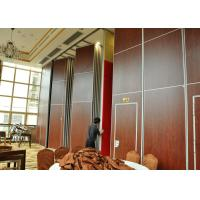 Buy cheap Red VIP Room Dividers Acoustic Room Dividers Customers Own Material product