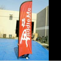 Buy cheap Aluminum cross beach falg base , double sided feather flags , printed feather flags product